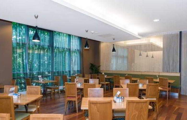 Jurys Inn Sheffield - Restaurant - 13