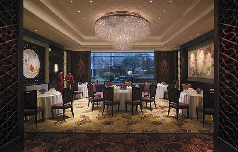 Shangri-la Qingdao - Restaurant - 12