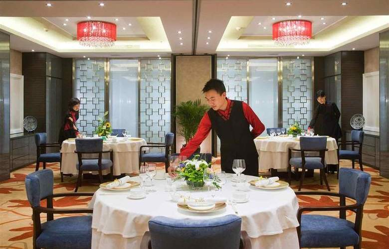 Grand Mercure Beijing Central - Restaurant - 12