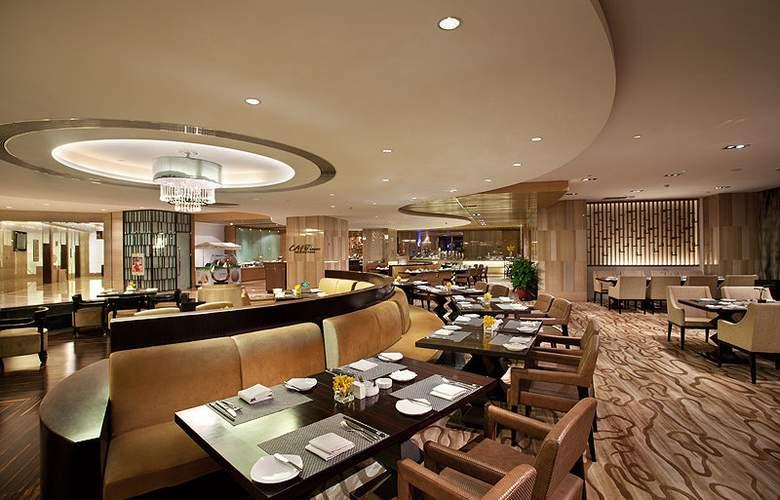 Longchamp Garden Hotel Changsha - Restaurant - 10