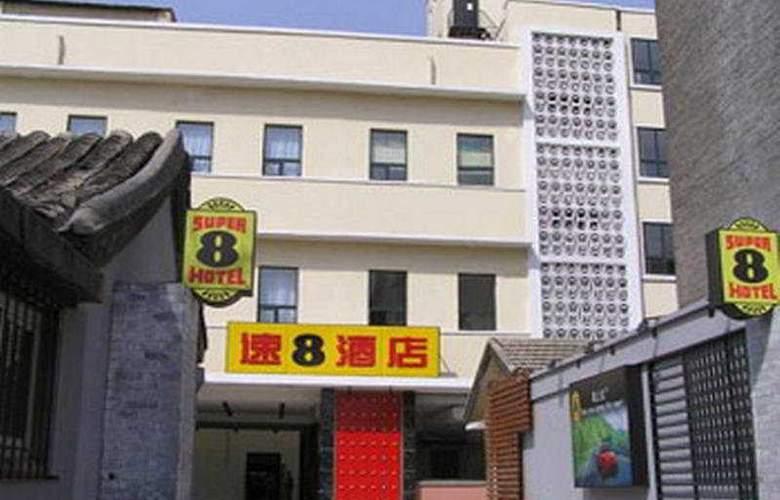 Super 8 Dongsi - Hotel - 0