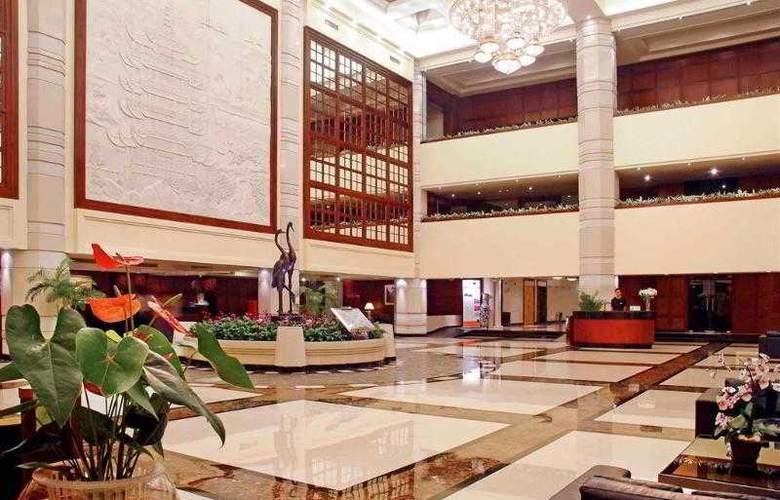 Novotel Xin Hua - Hotel - 0