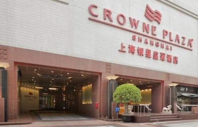 Crowne Plaza Shanghai - Hotel - 4