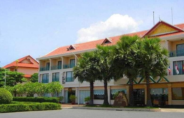Imperial Garden Villa & Hotel Phnom Penh - Hotel - 0