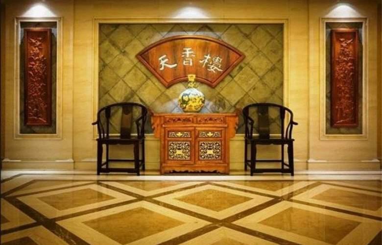 Fudu Qingfeng Garden - General - 7