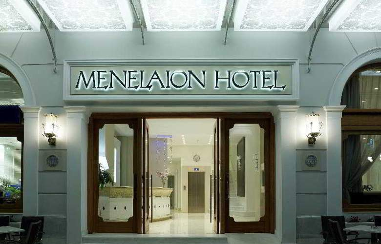 Menelaion - Hotel - 1