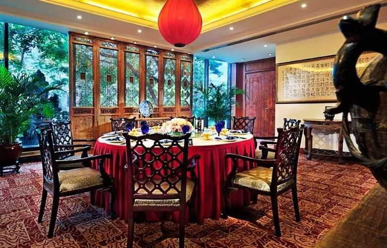 Kempinski Beijing Lufthansa Centre - Restaurant - 10