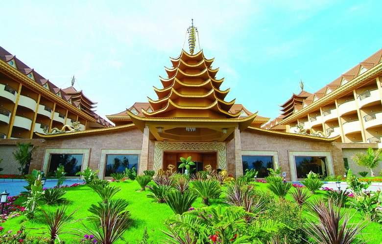 Royal Dragon Hotel - Hotel - 7
