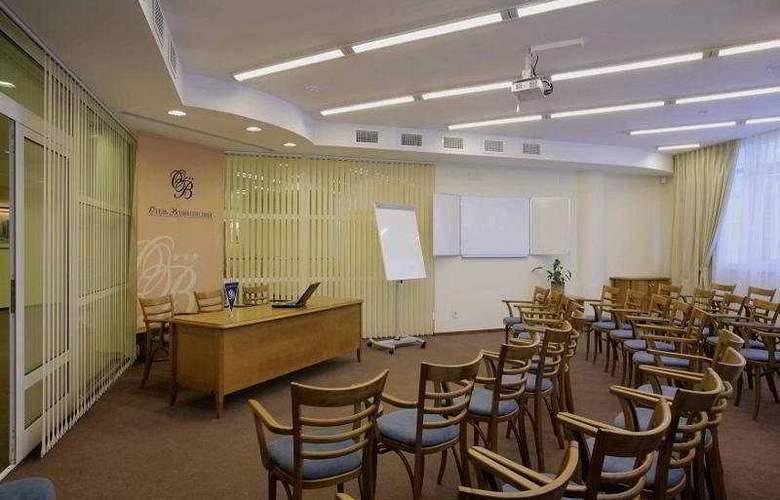 Voznesensky - Conference - 3