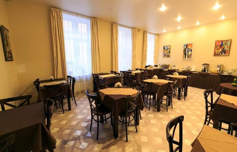 Nevsky Breeze Hotel - Restaurant - 16
