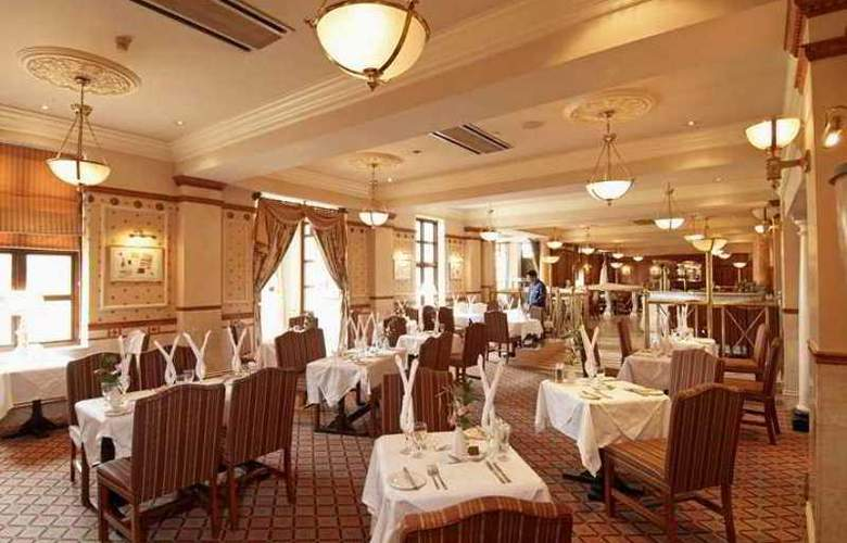 Hilton Puckrup Hall - Hotel - 9