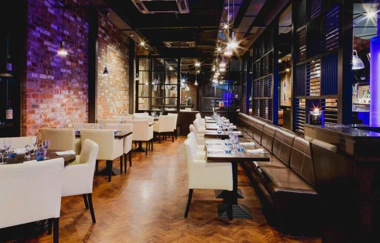 Mour Hotel - Restaurant - 4