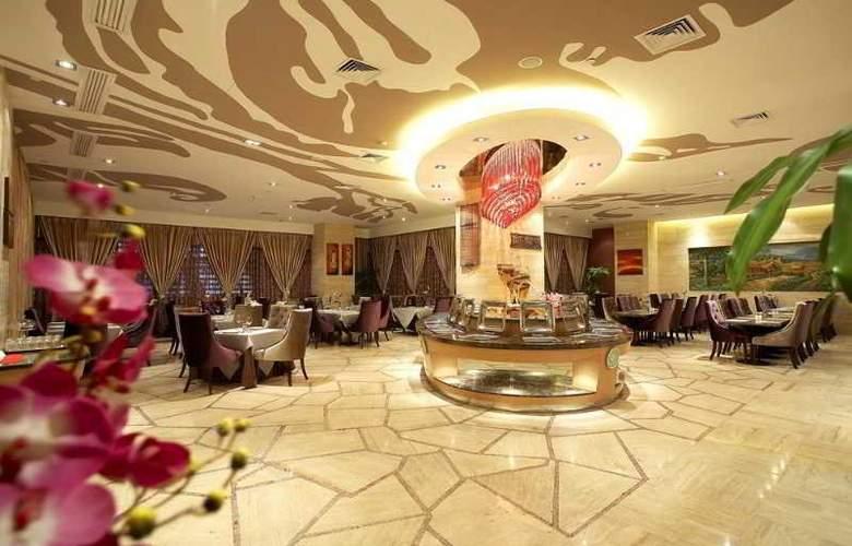 Bali Plaza - Restaurant - 10