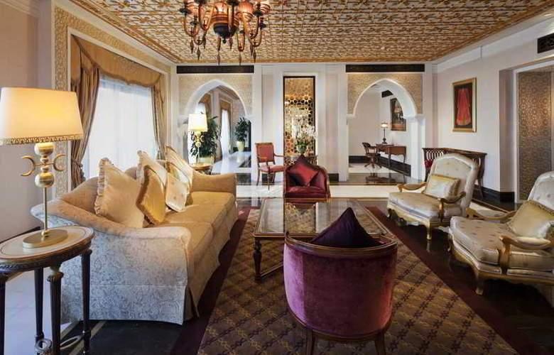 Jumeirah Zabeel Saray - Room - 14