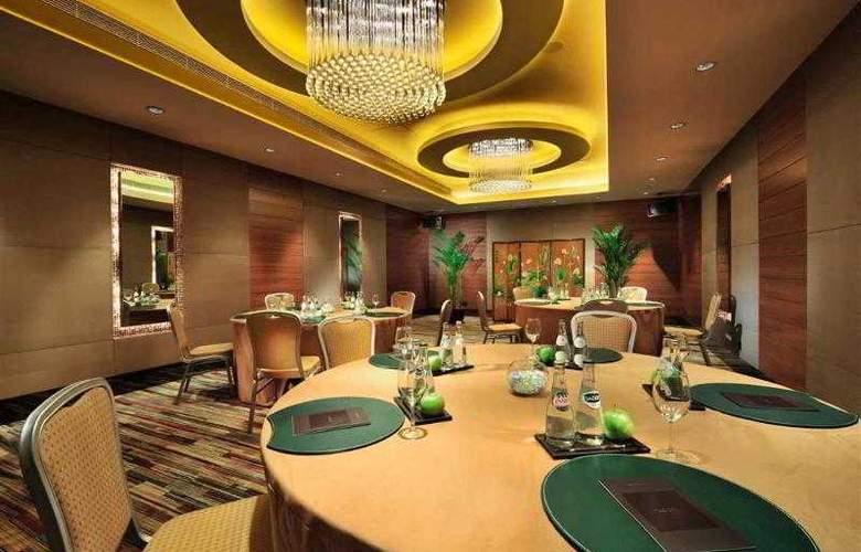 Sofitel Shanghai Hyland - Hotel - 25