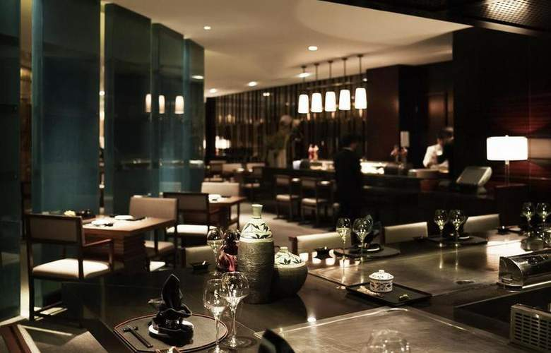 Pullman Wuxi New Lake - Restaurant - 71