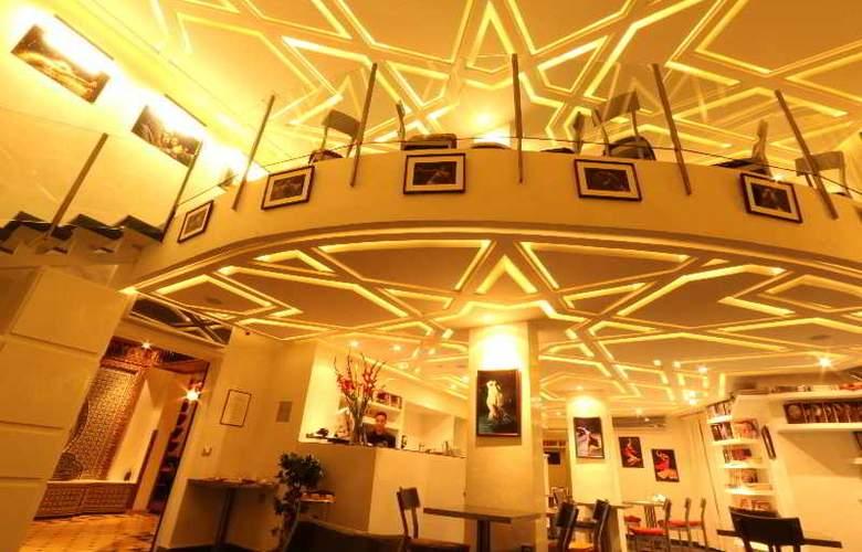 Amani - Restaurant - 4