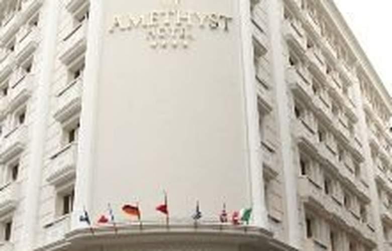 Amethyst Hotel - Hotel - 0