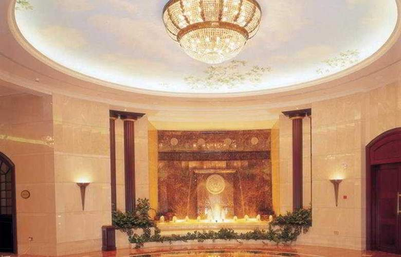 Hilton Beirut Metropolitan Palace - General - 1