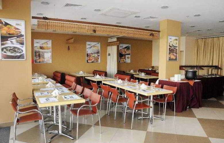 Dunes Apartments (Muhaishah) - Restaurant - 6