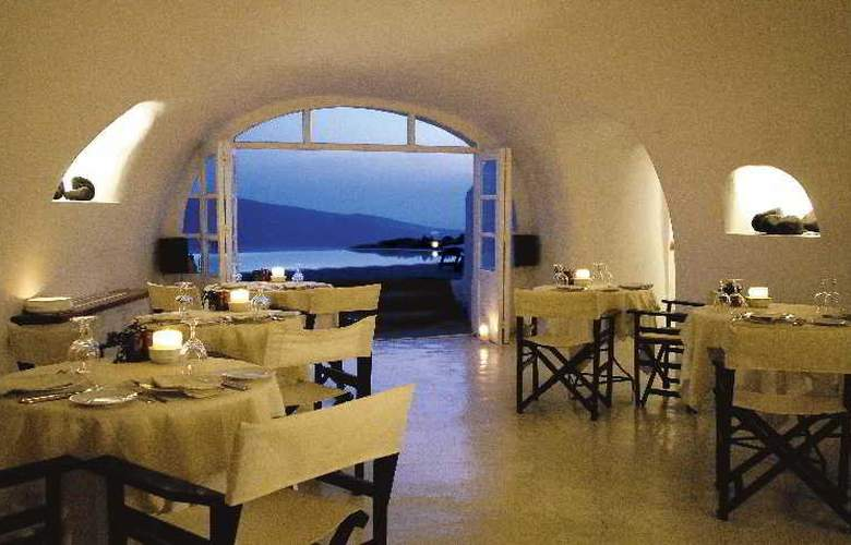 Perivolas Traditional Houses - Restaurant - 2