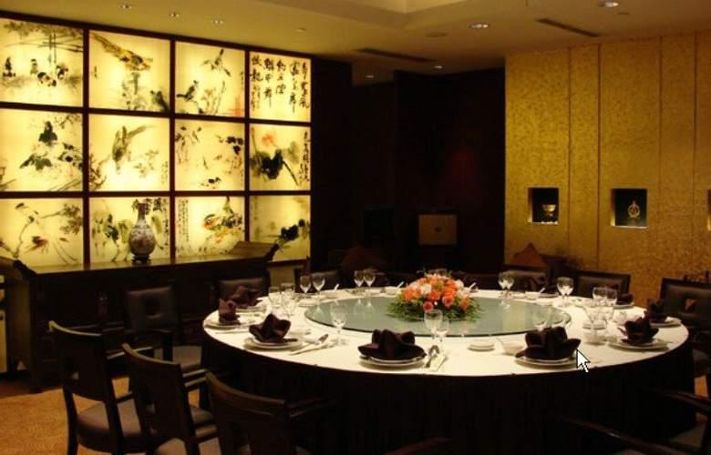 Jinjiang International Hotel Changzhou - Restaurant - 12
