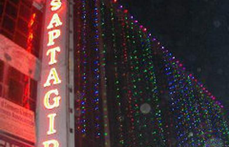Saptagiri - Hotel - 0