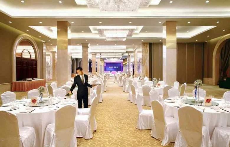 Novotel Xin Hua - Hotel - 36