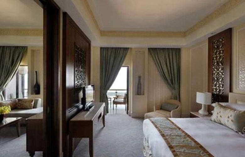 Al Bustan Palace - Room - 1