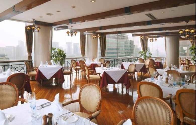 Crowne Plaza Chengdu - Restaurant - 11