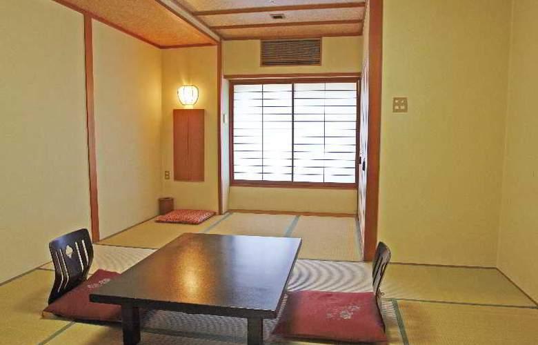 Hakone Suimeisou - Hotel - 11