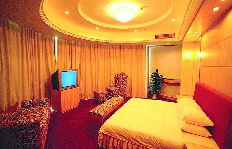 Golden Lustre Shenzhen - Room - 3