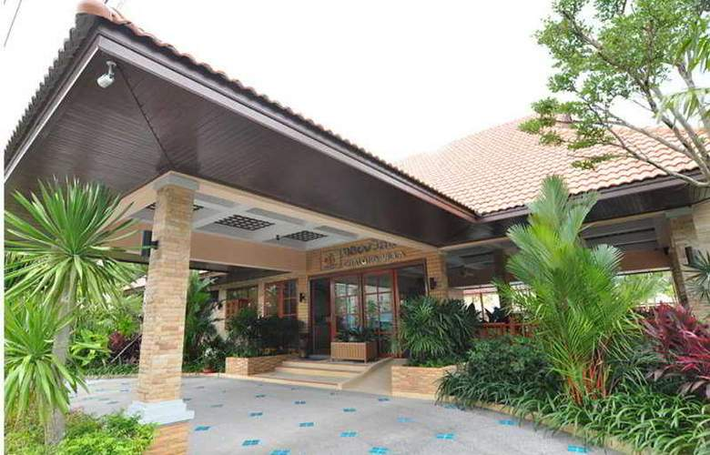 Chalong Villa Resort & Spa - Hotel - 0