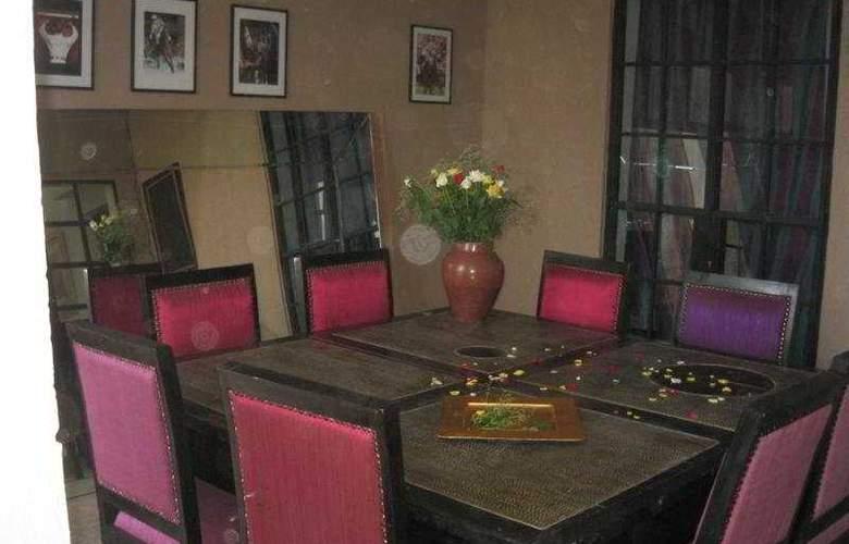 Dar Guerris - Restaurant - 4