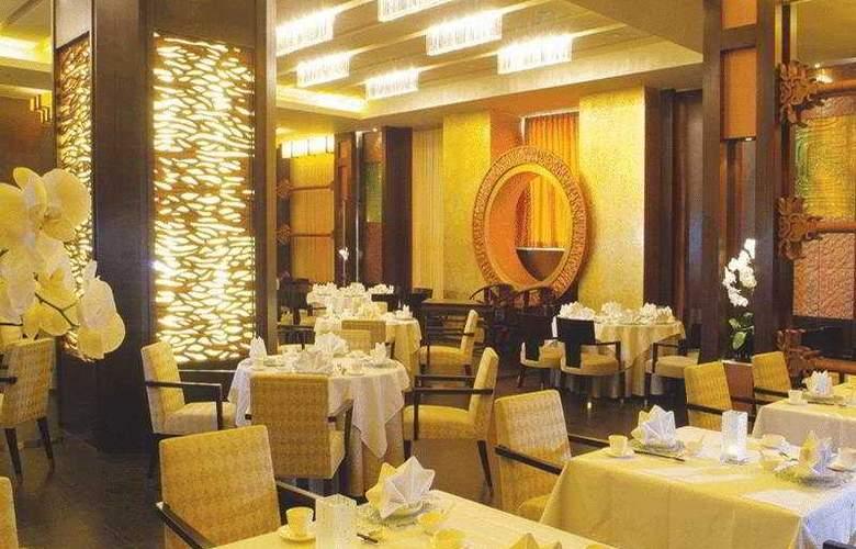 Kempinski Dalian - Restaurant - 6