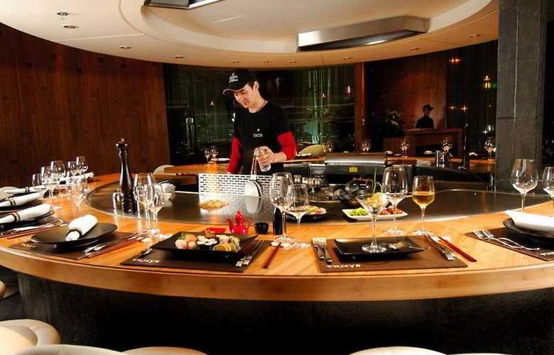 Millennium Hongqiao - Restaurant - 7