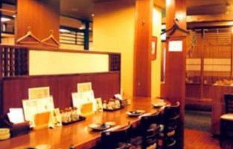 Sunlife Fukuoka 2.3 - Restaurant - 3