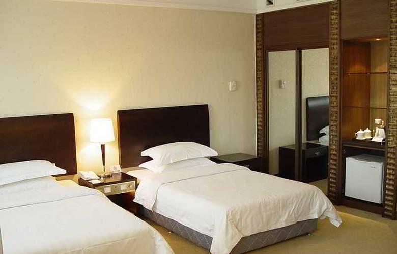Redwall Hotel Beijing - Room - 2