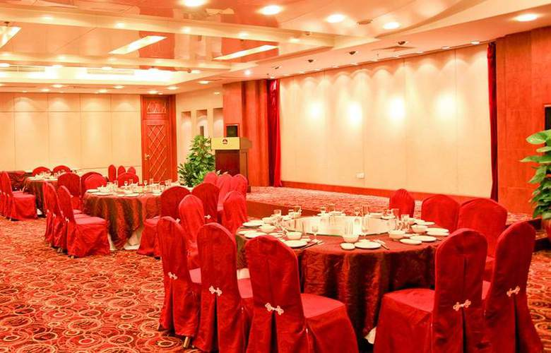 Best Western Fuzhou Fortune Hotel - Conference - 40