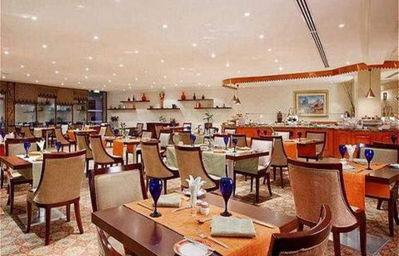 Holiday Inn Al Khobar - Restaurant - 9