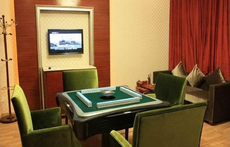 Fulai Garden Hotel - Sport - 3