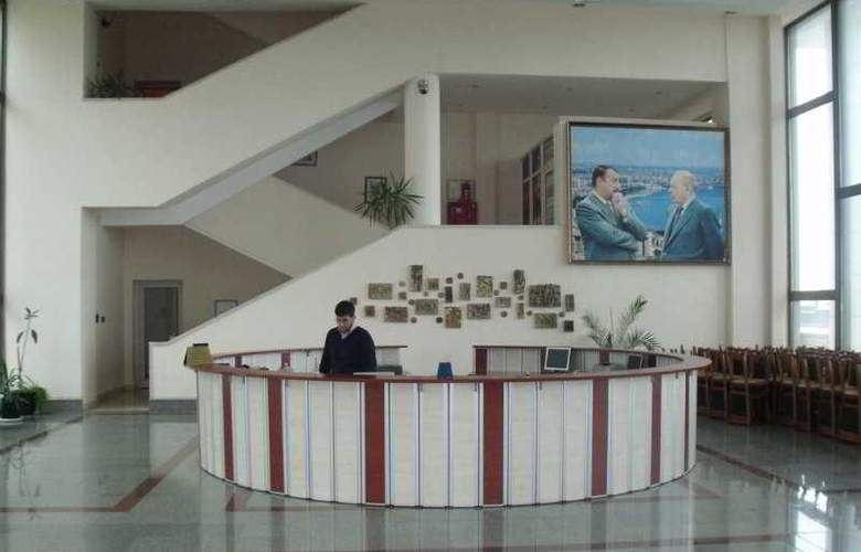 East Legend Panorama Hotel - General - 2