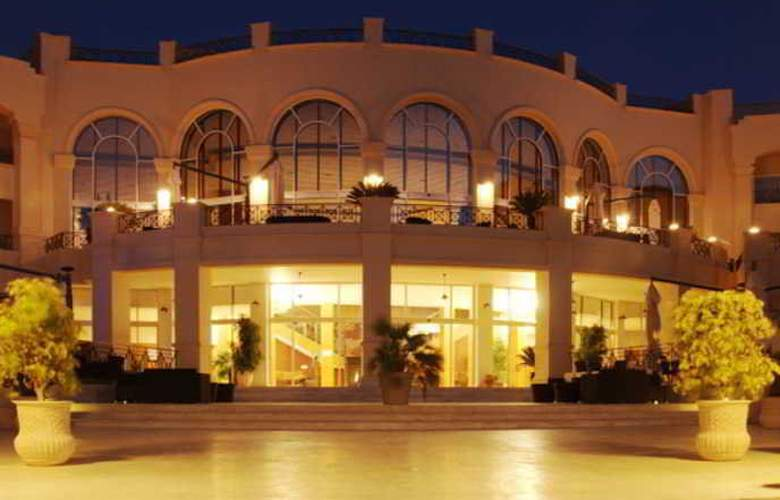 Cleopatra Luxury Resort Sharm El Sheikh - Conference - 4