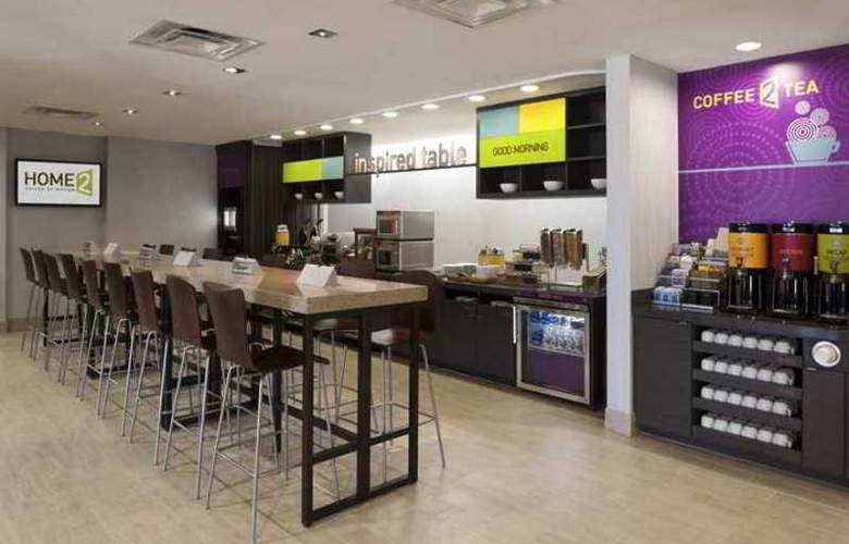 Home2 Suites Austin/Cedar Park, TX - Hotel - 5