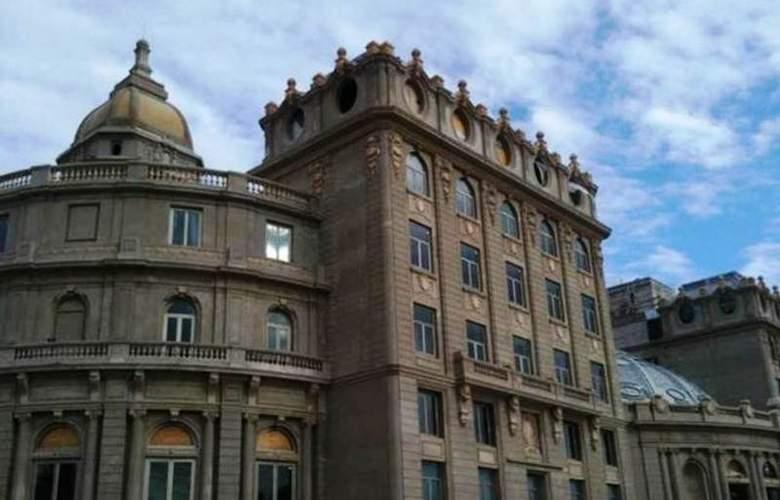 Sofitel Montevideo Casino Carrasco and Spa - Hotel - 3