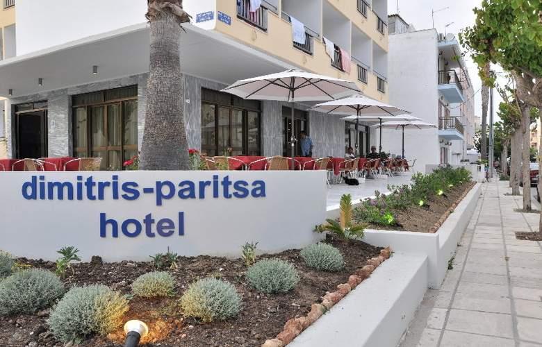 Dimitris Paritsa - Hotel - 0