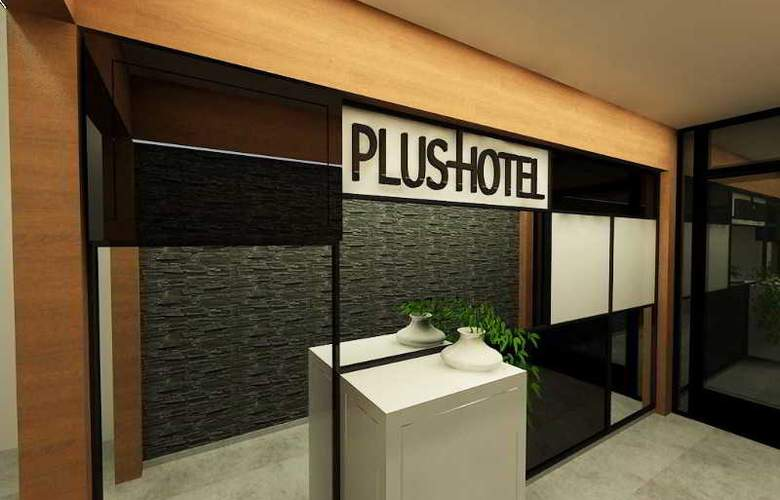 Plus Hotel Cihangir Suites - General - 0