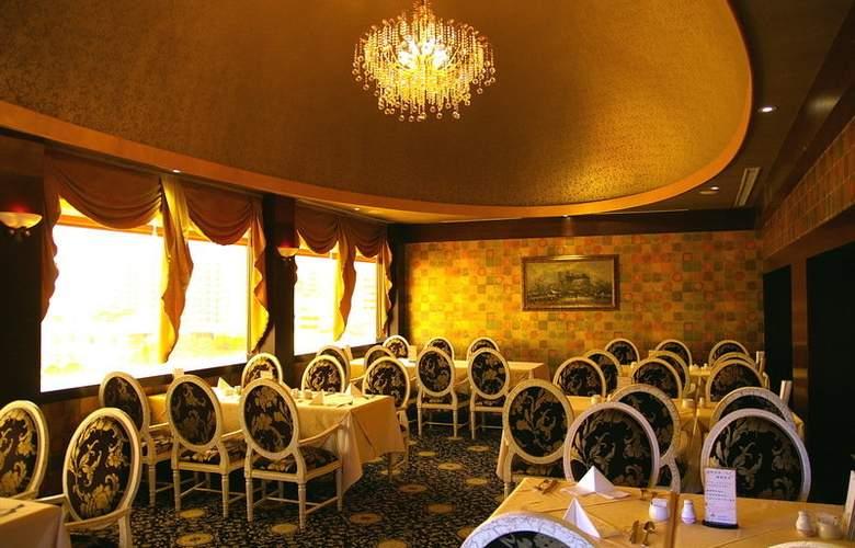 La Plaza - Restaurant - 9
