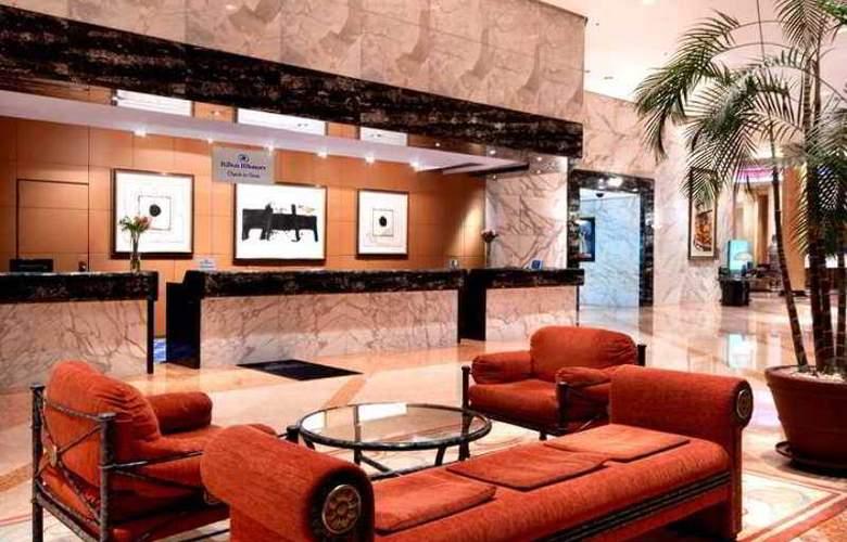 Gyeongju Hilton - Hotel - 2