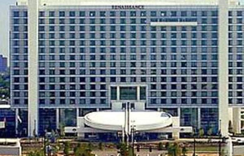 Renaissance Schaumburg Convention Center - Hotel - 0